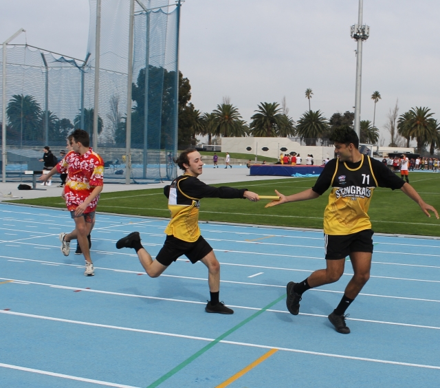 House Athletics